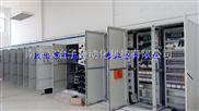 电气柜 系统集成 控制系统