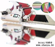 Boloki布路奇-生产厂家专业制造自动铺布机