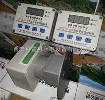 WYS位移变送控制器WYS-2-W拉伸量程