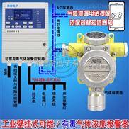 固定式汽油浓度报警器,可燃气体探测器安装价格