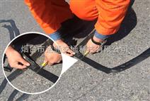 济南路面贴缝带在道路养护中的重要作用