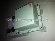 bbk防爆行灯变压器220v/36V