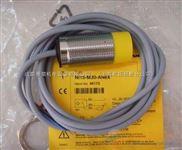 原装正品TURCK图尔克光电式传感器价格优势