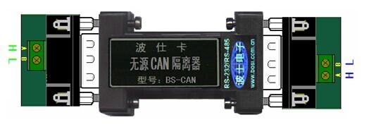 低功耗的光电隔离芯片,减少了外围元器件,所以bs-can内部电路非常省电