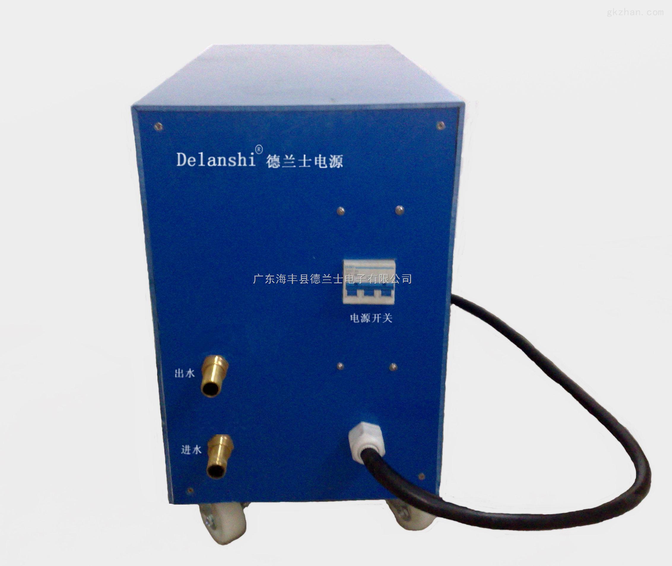 24V2500A电镀电源