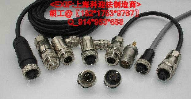 7/8-14UNF传感器插头