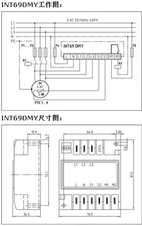 ptc,pt100,pt1000温度传感器,德国贺利氏和日本林电的铂电阻芯片,温控