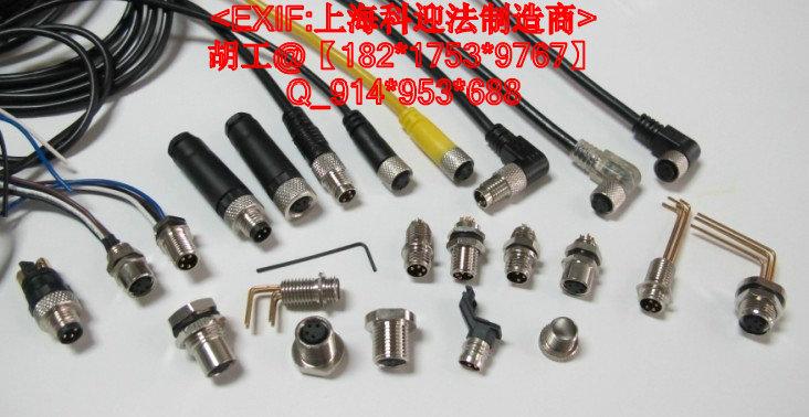 M8-90°弯头传感器总线插头芯位有:3针。3孔,4针。4孔,5针。5孔