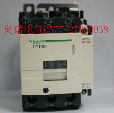 lc1-d65交流接触器供应价格