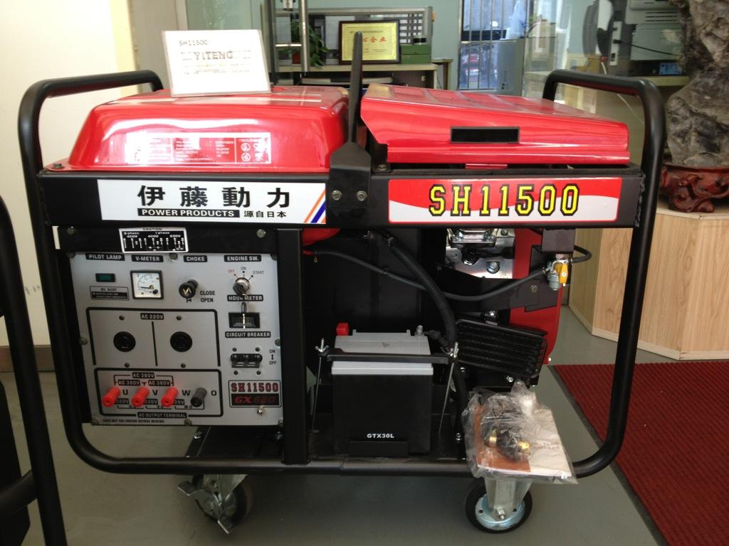 6kw-10千瓦汽油发电机