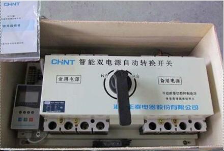3 nz7-800外部接线图.