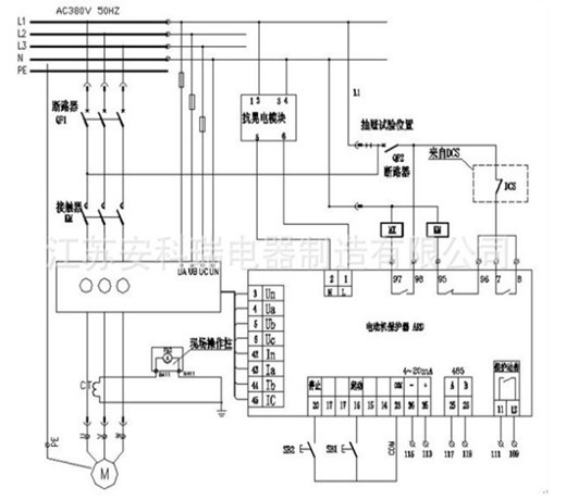 电动机保护器在化工行业抗晃电中的应用
