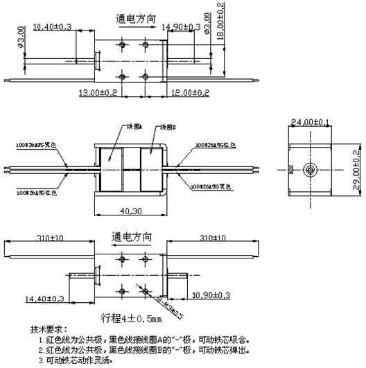 供应 汽车大灯电磁铁 汽车疝气灯控制电磁铁