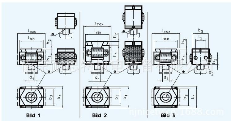 偏心夹具结构示意图