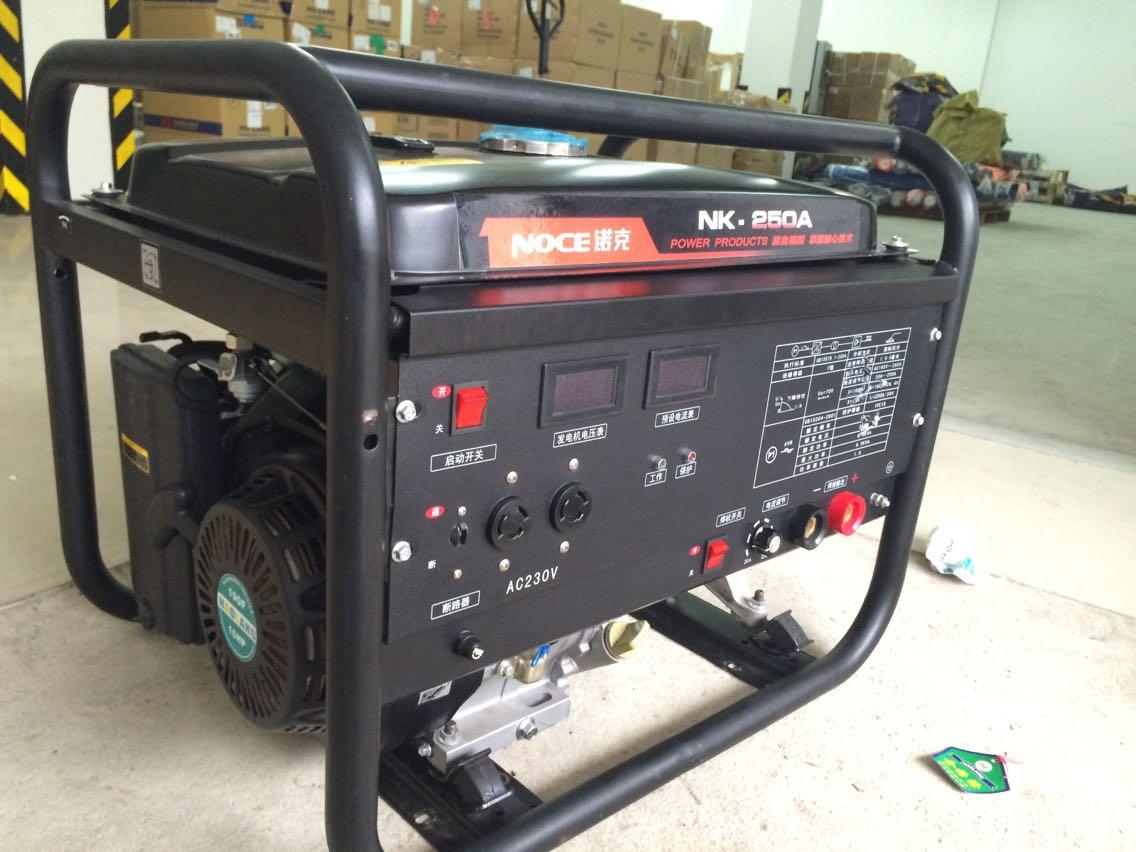 诺克直流自发电焊机/nk-250a发电电焊机报价