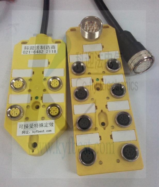 一种新型智能电源接线盒
