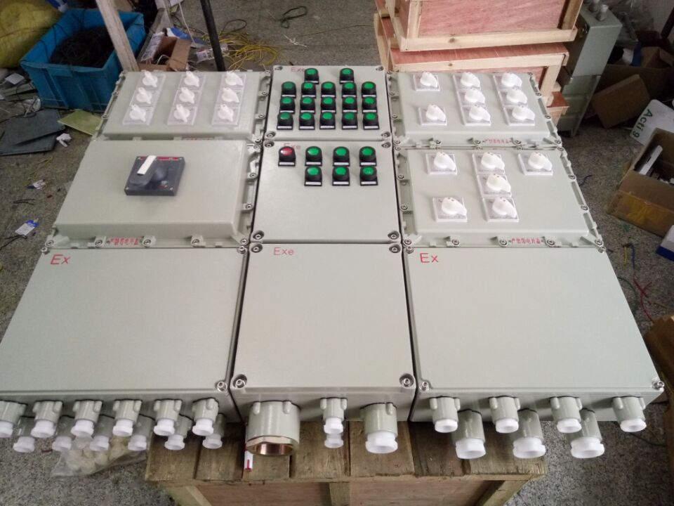 防爆照明配电箱安装规范