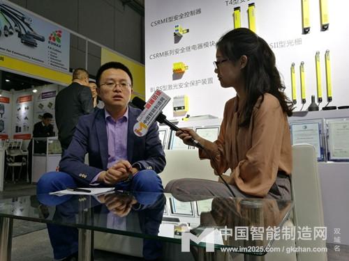 科力光电在2017工博会期间受到中国智能制造网专访