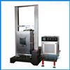 """HD-B607S金属拉力试验机HD-607""""金属拉力试验机""""质量保证"""