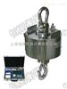 OCS-D8电子吊钩秤使用方法