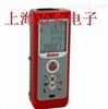 上海DM1-40上海DM1-40米手持式激光测距仪DM1