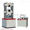 100T电液伺服万能材料试验机