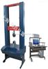 QJ211医药包装材料拉力试验机