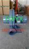 TB-20015物料输送风机物料输送鼓风机