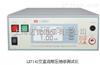 上海LK7142上海LK7142交直流耐压绝缘测试仪LK7142