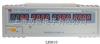 LK9810LK9810智能电量测量仪LK-9810