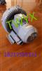 高压漩涡气泵,真空高压鼓风机