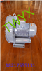 3kw高压鼓风机,真空负压漩涡气泵