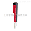 UT12B測電筆