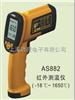 希玛AS882希玛AS882在线式红外测温仪AS-882