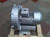 1.1KW漩涡式气泵 2HB590-AH26