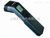 MS紅外線測溫儀