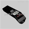 防爆型紅外線測溫儀 MS+-IS
