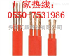 【卖卖】YFFB电缆-ZR-YFFB扁平电缆3*10+1*6