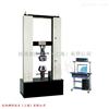 玻璃钢万能拉伸试验机