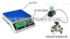 开关量信号输出电子秤20公斤开关量信号输出电子秤