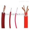 【供】JH(JBYH)电机引接线,JEM(JFEM)电缆,JEH(JFEH)电缆