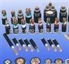 【卖】ZR-KFFV22,ZR-KFFRV22钢带铠装阻燃控制电缆