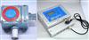 固定式氢气报警器 氢气泄漏报警器
