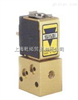 -美国JOUCOMATIC电磁脉冲阀,原装ASCO电磁阀