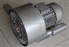 4.3KW环形鼓风机,旋涡风泵