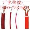 河南YGCR硅橡胶电缆-国家大型电缆企业制造