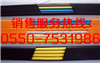 YVFP2B电缆