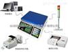 电子秤连接条码打印机,微型打印机