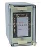 厂家直销DZY-204中间继电器(上海永上继电器厂)