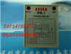 FOTEK台湾阳明相序保护器